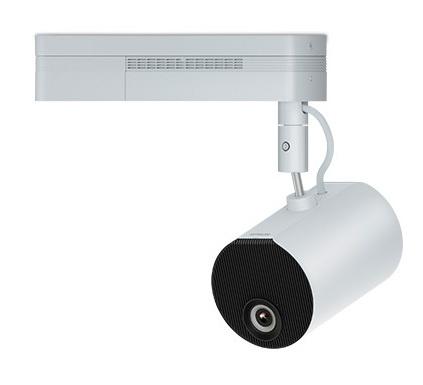 Projetor Epson Laser LightScene EV-100